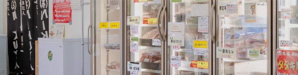 伊江牛店内の冷凍庫
